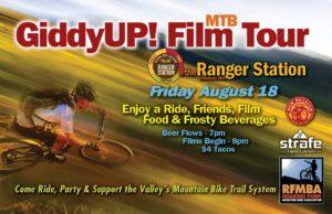 GiddyUp Film Tour
